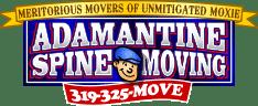 Adamantine Spine Moving Logo